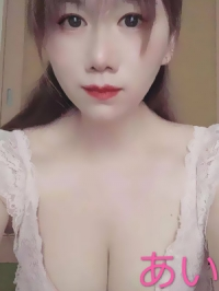あい (25歳) (E) 可愛らしくてとても魅力的な優しい女の子☆透き通るような白い肌で抜群のスタイルのセラピストです。マッサージもとても上手で心のこもったアロマケアはきっと貴方の疲れを取り除き、癒されること間違いありません!